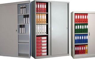 Особенности шкафов металлических для хранения документов, обзор моделей