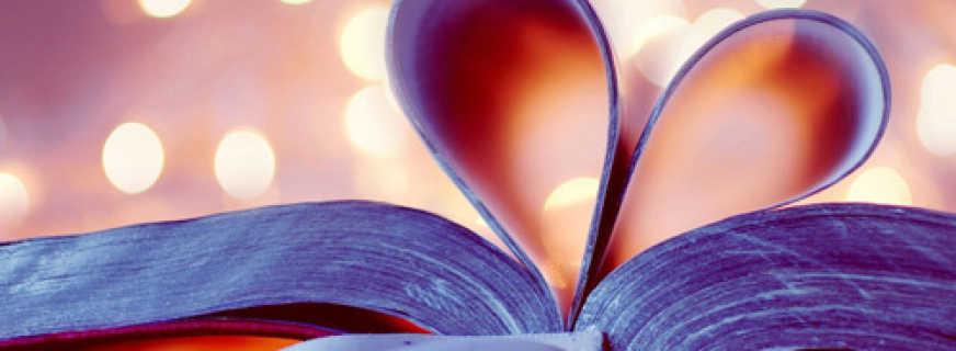 Насколько вы зависимы от любви