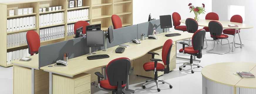 офисное рабочее место нормативы