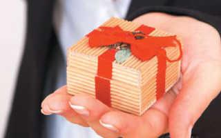Выбор подарка и характера
