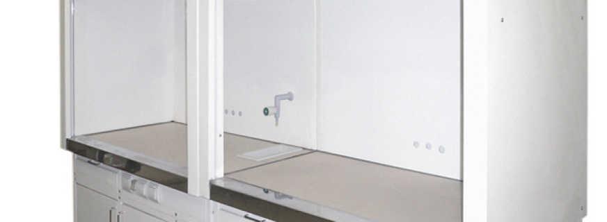 Какие существуют вытяжные шкафы, правила выбора