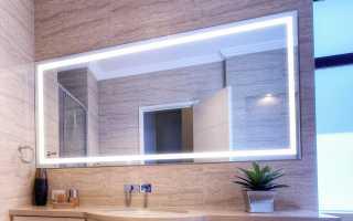 Виды подсветки для зеркала в ванной, варианты установки и подключения