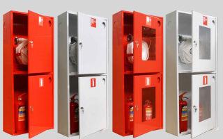 Правила выбора пожарных шкафов, обзор моделей