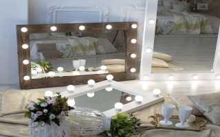 Разновидности зеркал с лампочками, причины популярности у женщин