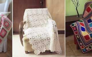 Как связать накидку на кресло крючком, этапы работы, подходящий декор