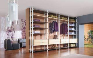 Как выбрать стеллаж для гардеробной, советы специалистов