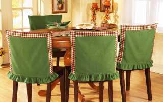 Советы по пошиву чехлов на стулья, полезные советы рукодельницам