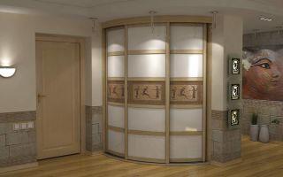 Варианты радиусных шкафов для прихожей, и критерии выбора