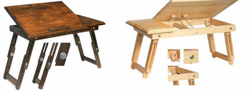 Компактный столик для ноутбука, изготовление своими руками