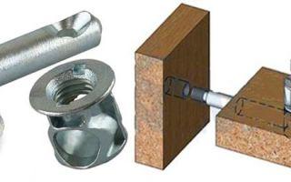 Выбираем мебельную стяжку в зависимости от типа конструкции