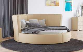 Что представляют собой круглые диваны-кровати, их плюсы и минусы