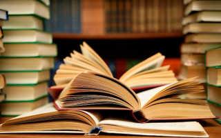 Как вы относитесь к книгам