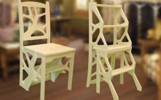 Особенности конструкции стула-стремянки, изготовление своими руками