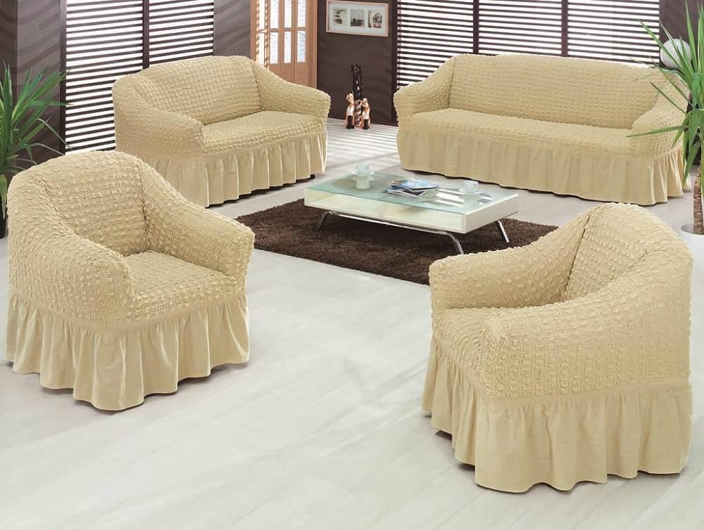 Бежевые еврочехлы на мягкую мебель