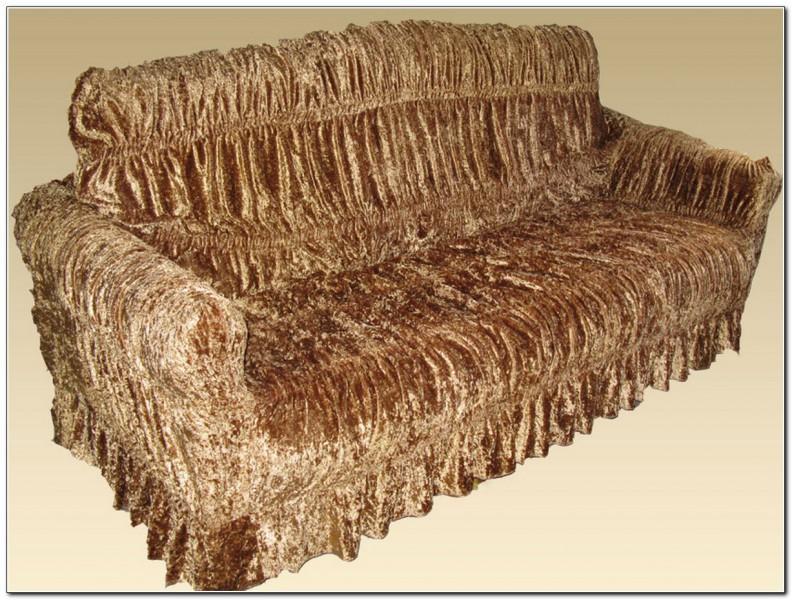чехлы на мебель безразмерные для каких конструкций подходят