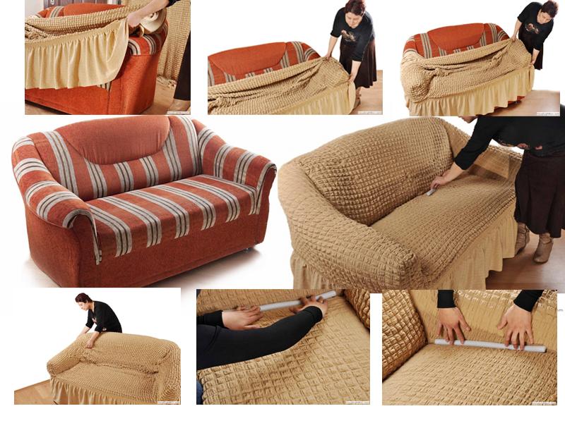 Как надеть чехол на мебель