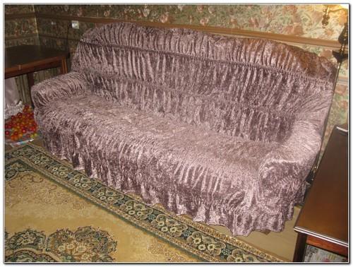 Как выбрать натяжной чехол для мебели