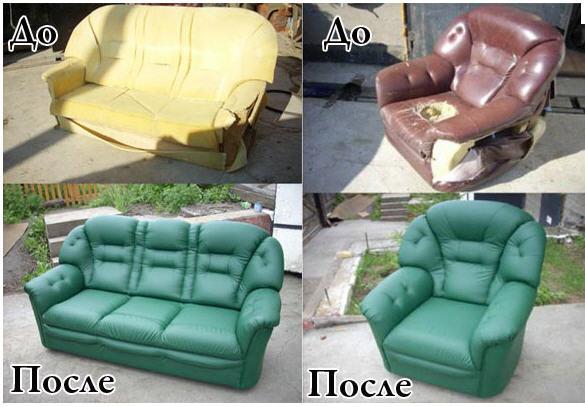Как выглядит перетяжка кожаной мебели