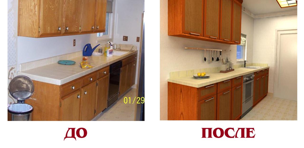 Красивая замена фасада кухни