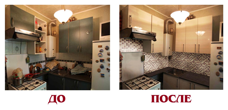 Оригинальная реставрация кухонного гарнитура