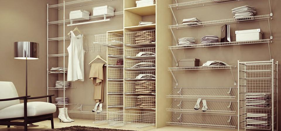 Практичная сетчатая гардеробная комната