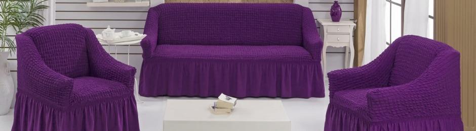 Ярко-фиолетовые чехлы