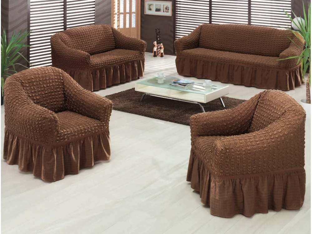 Стильный чехол для мебели