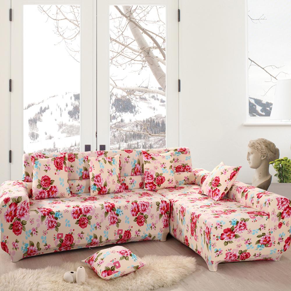 Цветной чехол для дивана