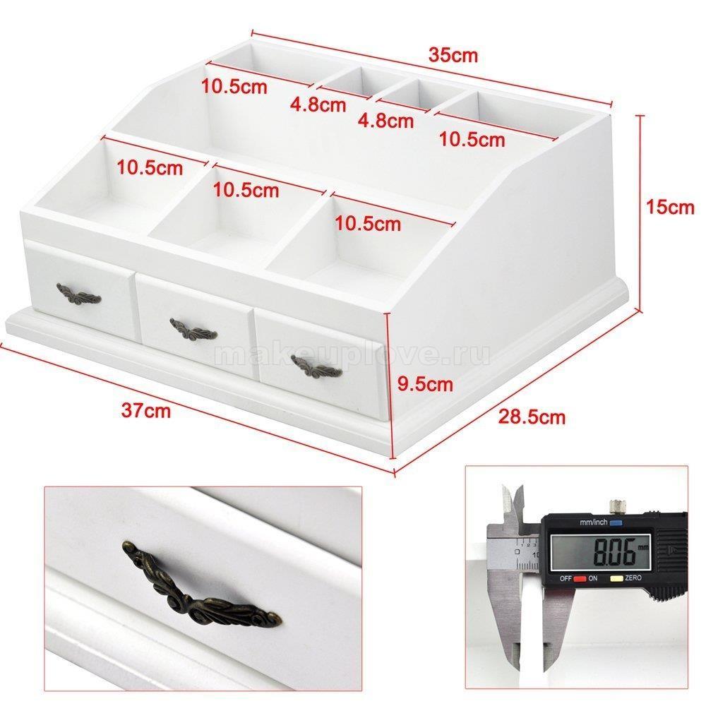 Комодик для косметики белый с тремя ящиками