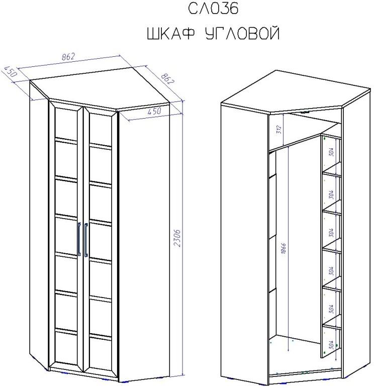 Шкаф угловой с размерами