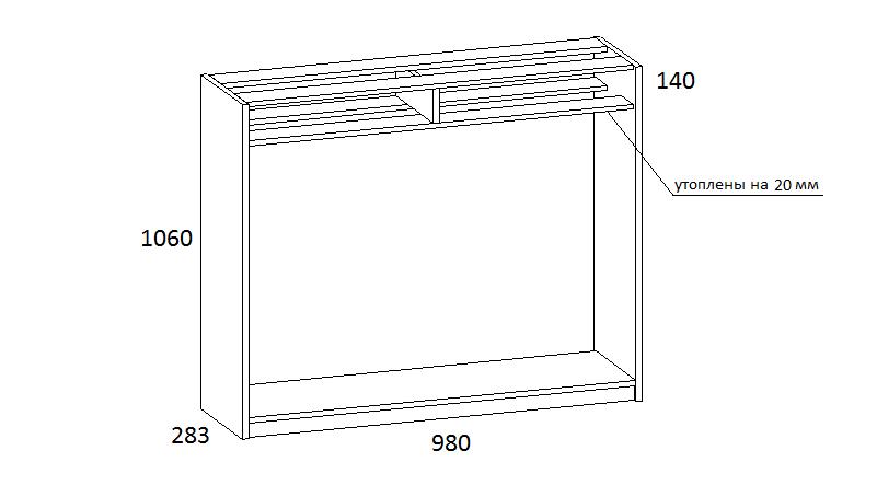 Схема сборки калошницы