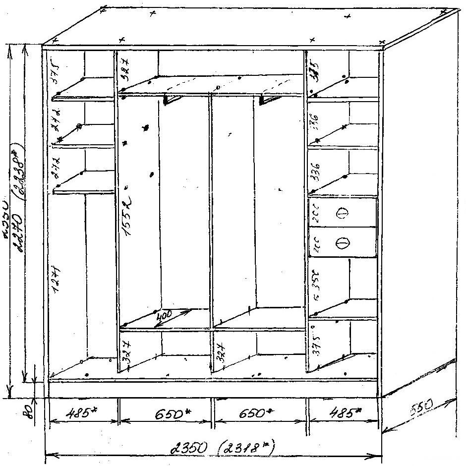 Схемы и шкафы релейных лифтов