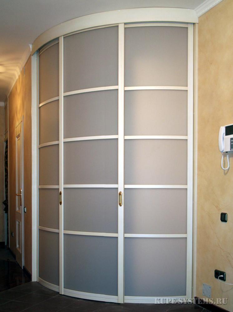 Удобный шкаф купе с радиусными дверями - kupe-systems.