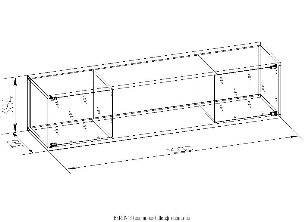 Небольшой узкий шкаф