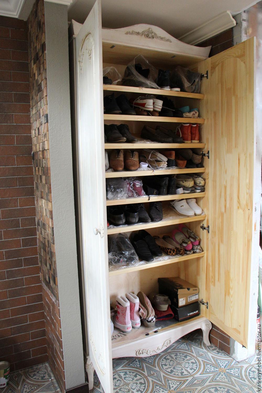 Размещение обуви