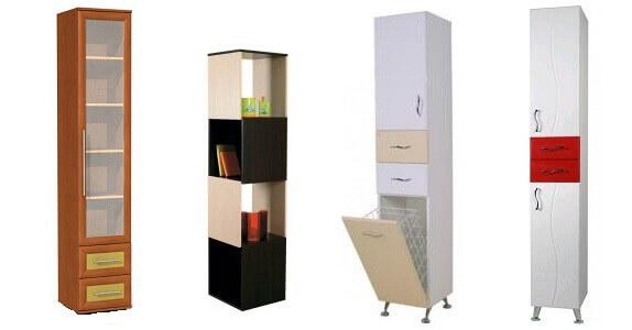 Шкаф колонна для кухни