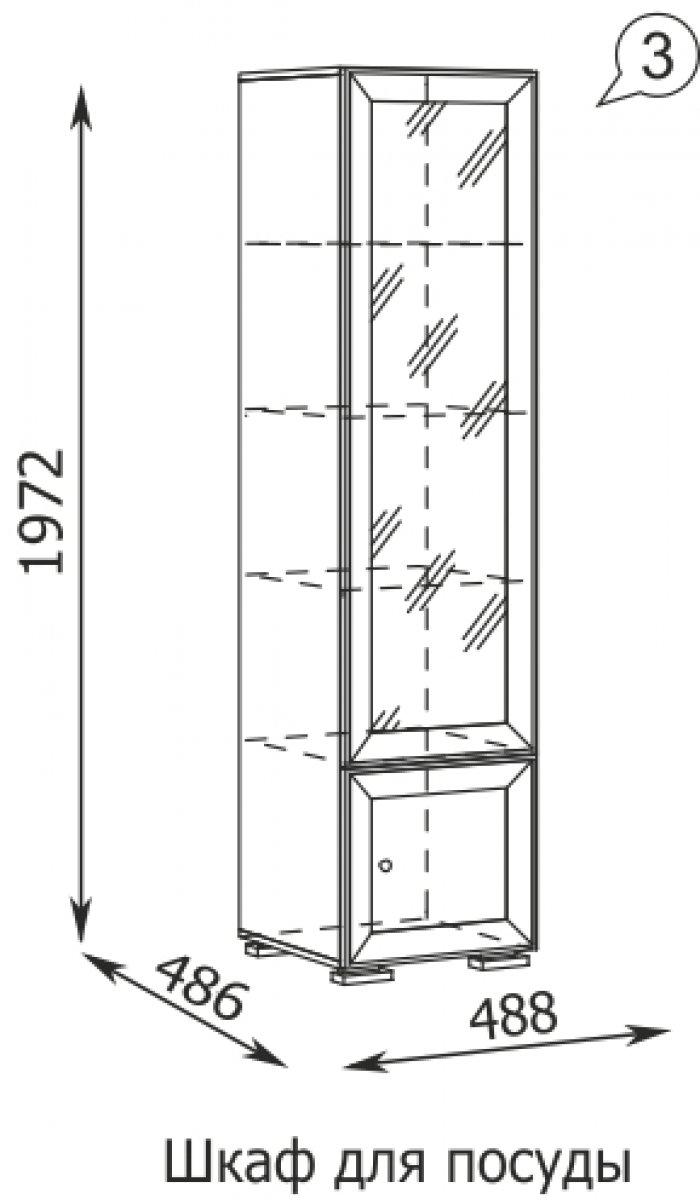 Узкий шкаф для посуды
