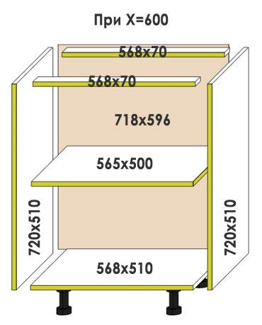 Деталировка нижнего кухонного шкафа с полкой