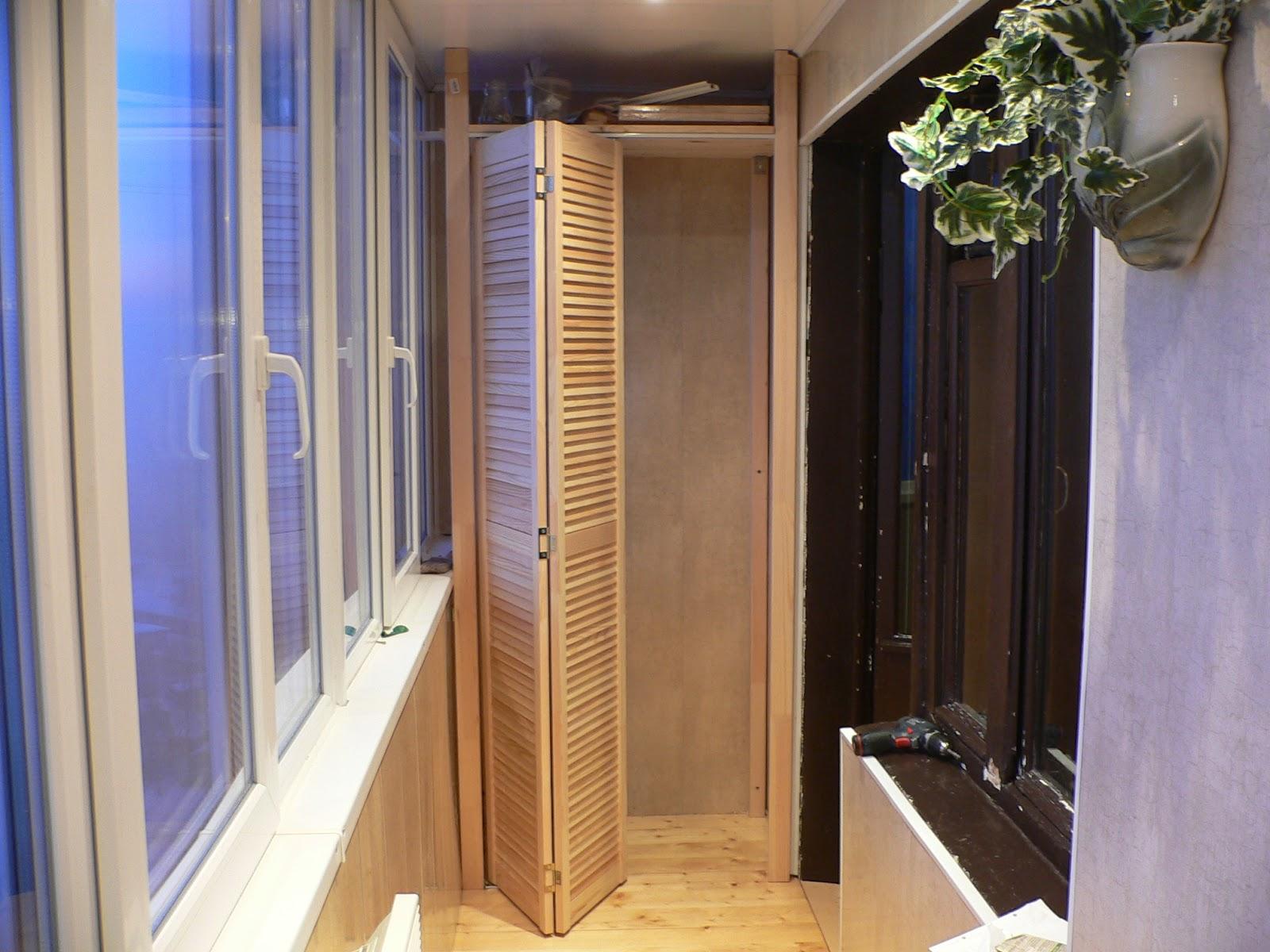 Дверцы гармошка для шкафа