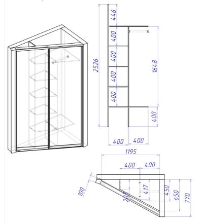 Как сделать встроенный шкаф на лоджии