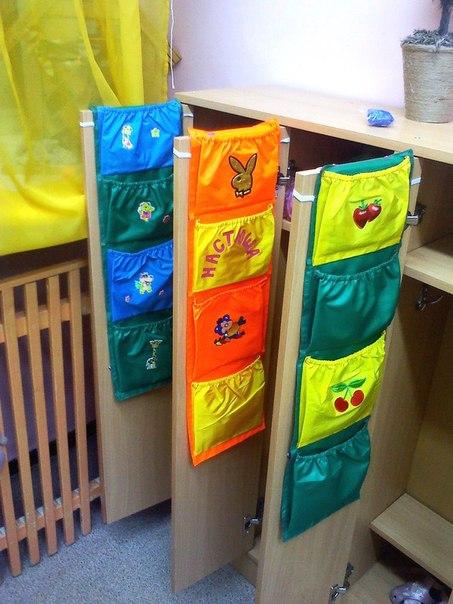 Как сшить кармашки в шкафчик детского сада фото 114