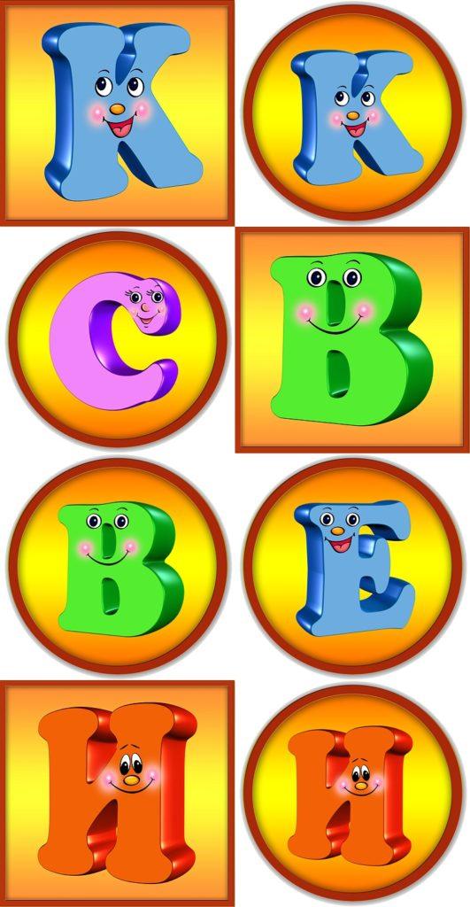 картинки для алфавита на кабинки мамба самая опасная