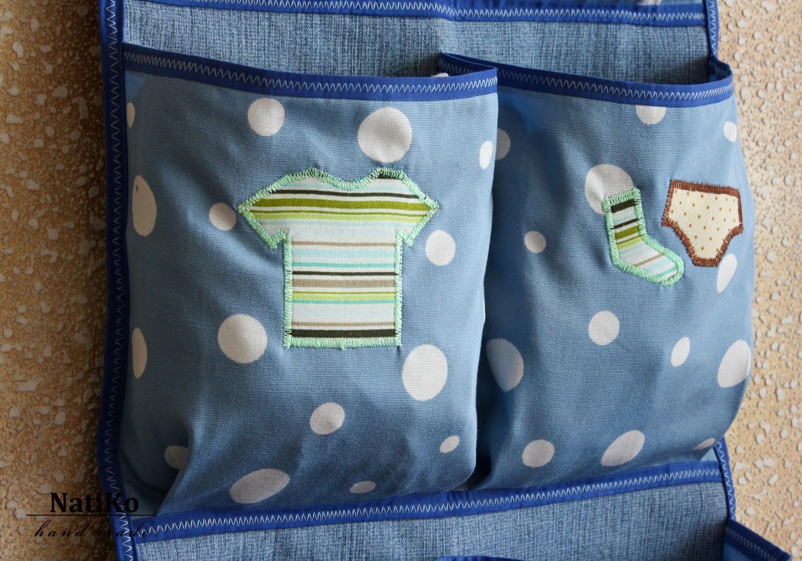 Мешок для игрушек или одежды