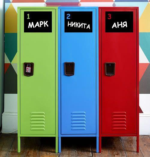 Наклейки именные для шкафчика