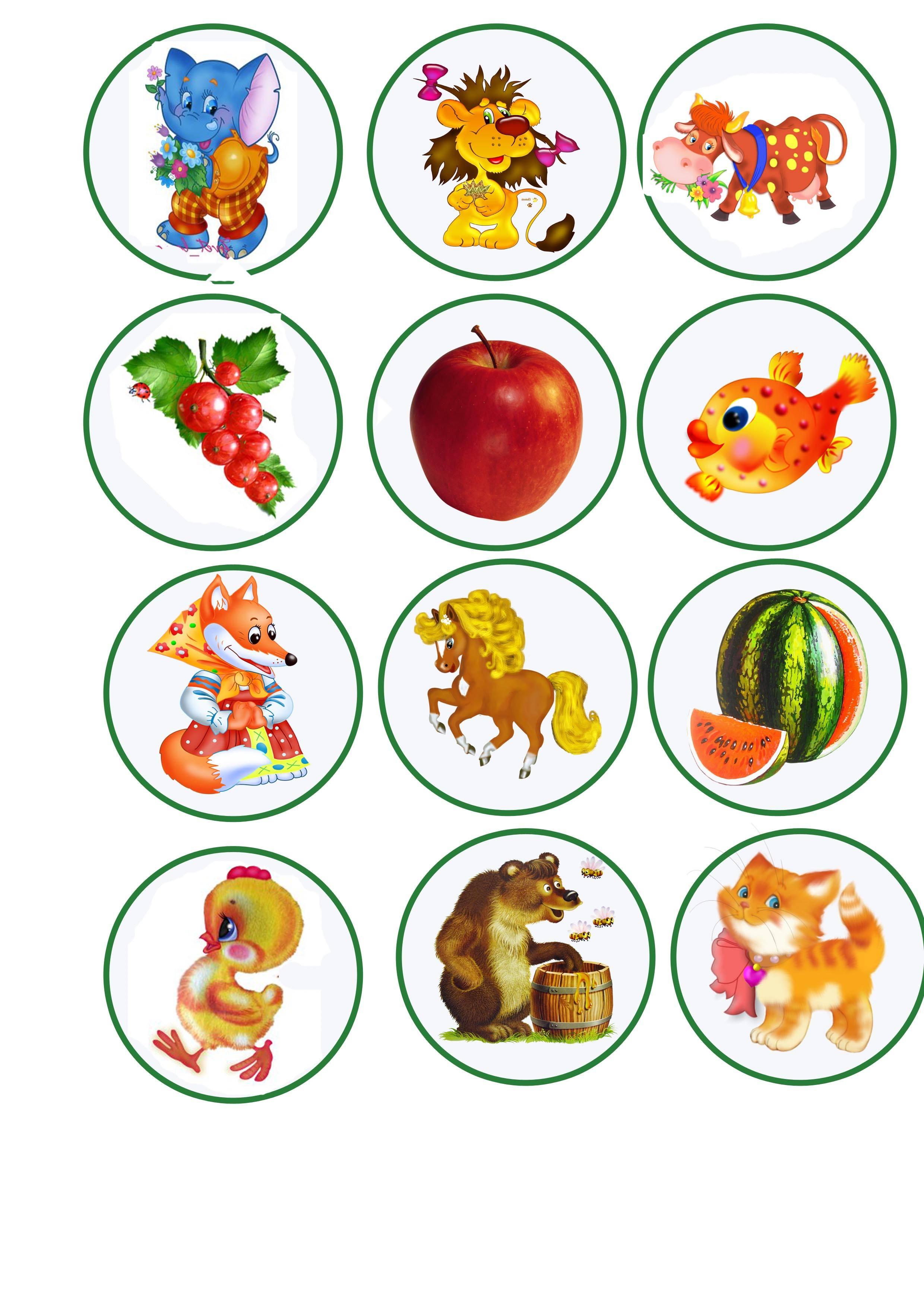 Наклейки для цветов в детский сад
