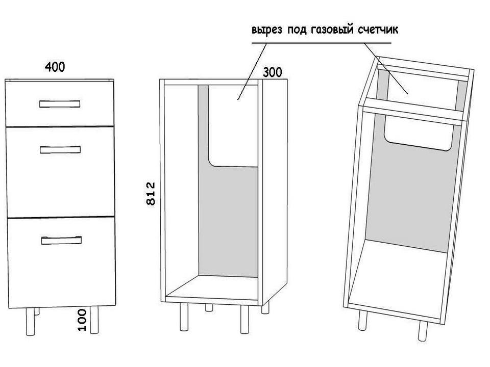 Нижние кухонные шкафчики с выдвижными ящиками