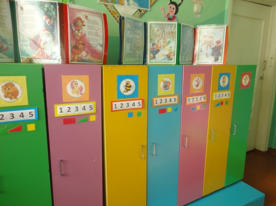 Оформление шкафчиков