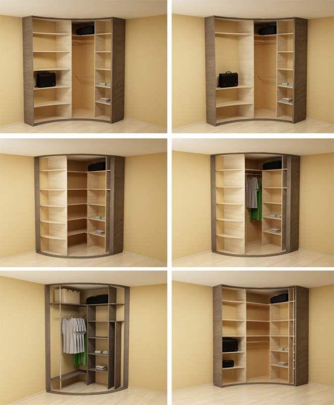 Способы практичного хранения