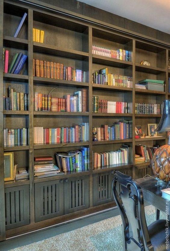 Оформление фасада книжного шкафа