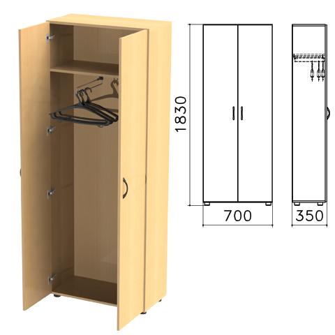 Шкаф в офис для верхней одежды
